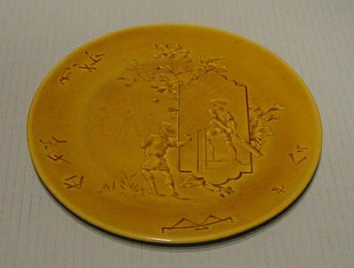 Ceramic plate, cricket scene
