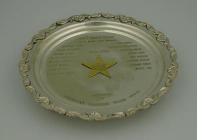 Silver tray presented by the Pakistan Cricket Team 1972-73