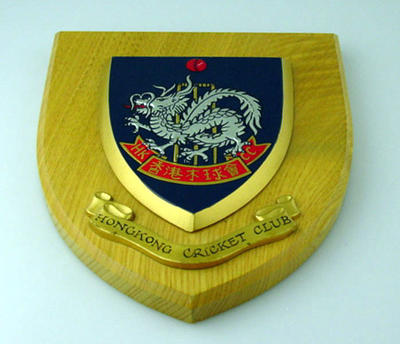 Shield  - Hong Kong Cricket Club