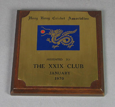 Plaque, Hong Kong Cricket Association - presented to MCC XXIX Club, Jan 1970