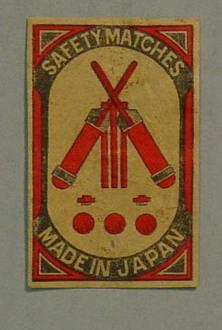 """Safety Matches - Damp Proof"" - matchbox lid  depicting cricket equipment"