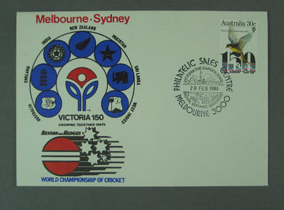 First day cover, Victoria 150th Anniversary - World Championship of Cricket, 20 Feb 1985