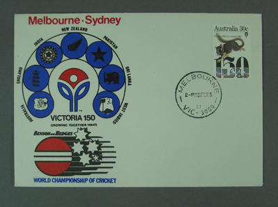 First day cover, Victoria 150th Anniversary - World Championship of Cricket, 23 Feb 1985
