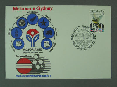 First day cover, Victoria 150th Anniversary - World Championship of Cricket, 27 Feb 1985