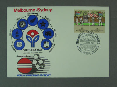 First day cover, Victoria 150th Anniversary - World Championship of Cricket, 6 Mar 1985