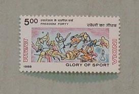 """Postage stamp issued by India, """"Glory of Sport"""" design"""