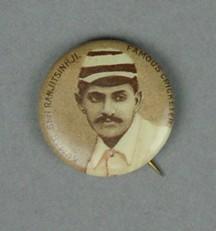 Badge with image of Kumar Ranjitsinhji, c1897