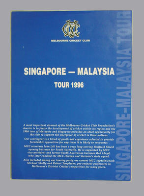 Booklet - MCC Singapore and Malaysia Tour 1996 - programme dates