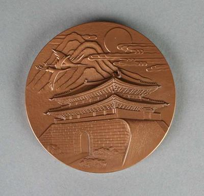 Participation medallion, 1988 Seoul Olympic Games