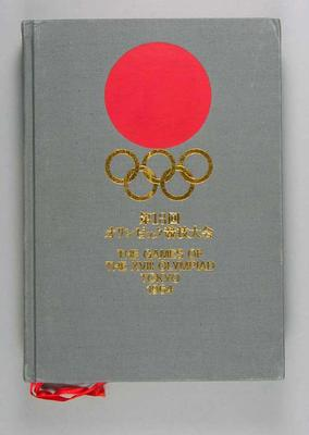 Report of the Organizing Committee for the 1964 Tokyo Olympic Games, vol 1