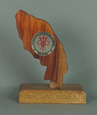 Trophy - Malaysian physical education association PPJM - Brian Dixon collection