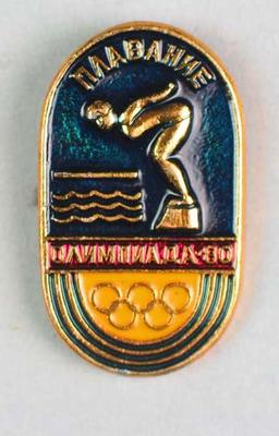 Badge, 1980 Olympic Games - Swimming