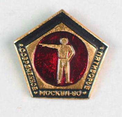 Badge, 1980 Olympic Games - Modern Pentathlon (Pistol Shooting)