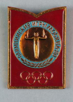Badge, 1980 Olympic Games - Gymnastics (Rings)