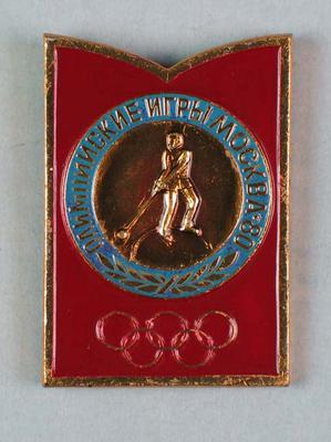 Badge, 1980 Olympic Games - Track & Field (Hammer)