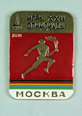 Badge, 1980 Olympic Games - Torch Relay