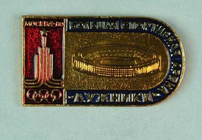 Badge, 1980 Olympic Games - Luzhniki Stadium
