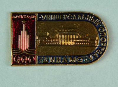 Badge, 1980 Olympic Games - CSKA Sports Complex