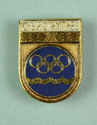 Badge, 1980 Olympic Games - Aquatic Sports