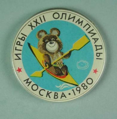 Badge, 1980 Olympic Games - Mishka the Bear (Kayaking)