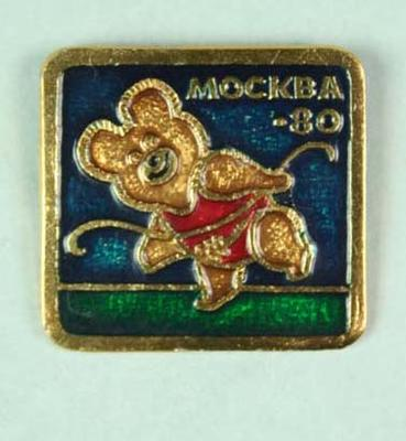Badge, 1980 Olympic Games - Mishka the Bear (Track & Field)