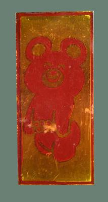 Badge, 1980 Olympic Games - Mishka the Bear