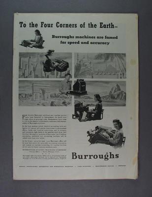 """Magazine cover, """"Victory"""" vol2 no6 1945"""