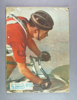 Magazine, Russian sports with article about Shirley Strickland 1955