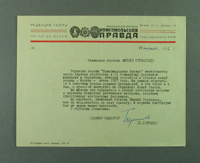 "Letter from editor of ""Komsamerka Pravda"" to Shirley Strickland, 19 April 1956"