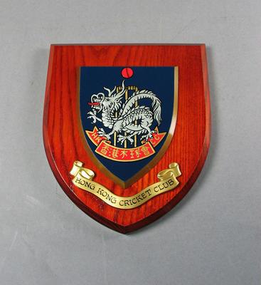 Hong Kong Cricket Club shield, presented to MCC XXIX Club - March 2000 tour