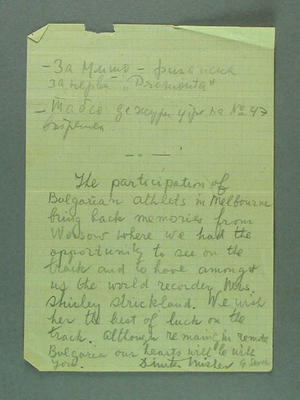 Note from Bulgarian athletes in Melbourne to Shirley Strickland, Nov 1956