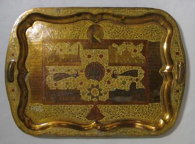 Brass tray - H.E.U.P Governor's XI v Commonwealth XI, Lucknow India 28-30 October 1950 presented to Bruce Dooland.