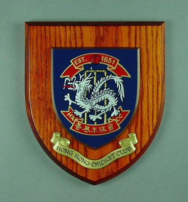 Plaque, Hong Kong Cricket Club; Trophies and awards; M12756.1