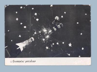 Postcard from George Savchev to Shirley Strickland, 26 Dec 1961