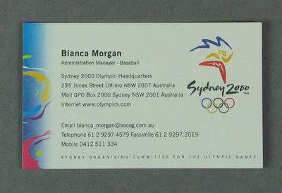 Business card for Bianca Morgan, Administration Manager - Baseball