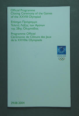 Programme, 2004 Olympic Games Closing Ceremony