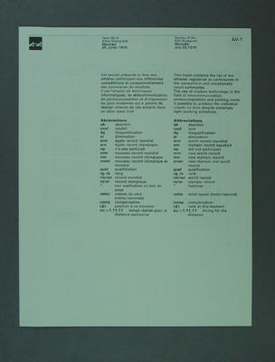 Programme for 1976 Olympic Games men's rowing finals, 25 July; Documents and books; 1994.2995.3
