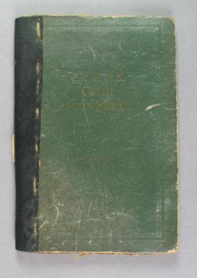 Score book, Albert Park Old Boys Cricket Club - season 1930-31