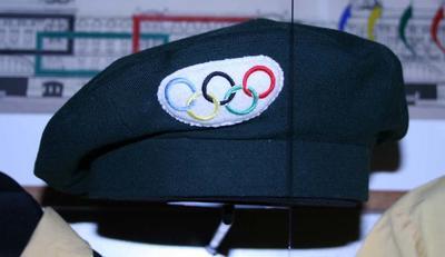 Uniform worn by Marcus Marsden, 1956 Olympic Games torch relay organiser