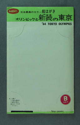 Postcard folder, 1964 Tokyo Olympic Games; Documents and books; 1991.2480.90