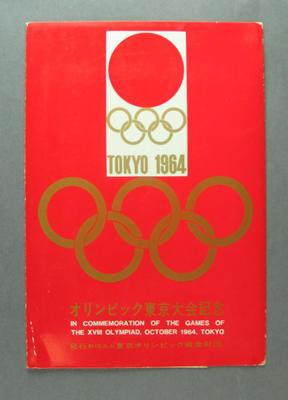 Postcard folder, 1964 Tokyo Olympic Games