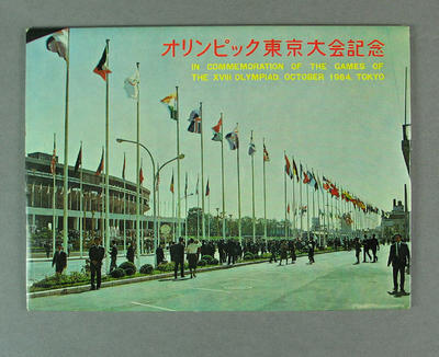 Postcard folder, 1964 Tokyo Olympic Games; Documents and books; 1991.2480.88