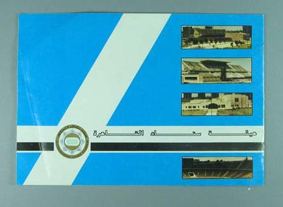 Booklet, photographs of International Cairo Stadium c1990