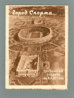 "A booklet regarding Lenin Central Stadium Complex ""Gorod Sporta""."