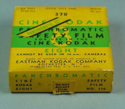 8mm film of car in Melbourne, beach & zoo, 1930s; Audio-Visual; M15541