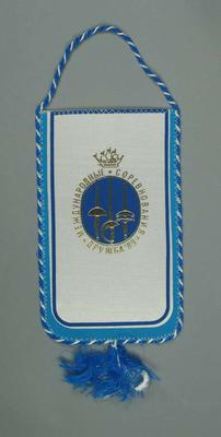 Wall hanging, Olympic Committee of the USSR c1990; Domestic items; 1992.2715.123