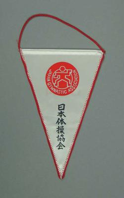 Wall hanging, Japanese Gymnastic Association c1990