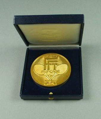Medal commemorating France-Australia Davis Cup Tie 1988, presented to Neale Fraser
