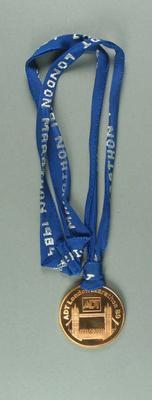 Medal - ADT London Marathon 1989 - Brian Dixon collection