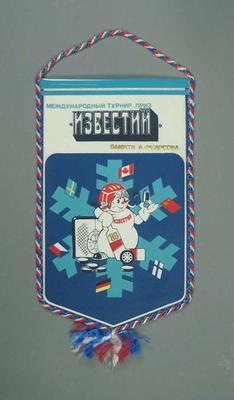 Wall hanging, Ice World Cup Hockey c1989